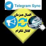 telegram sync